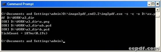 Command prompt window for process from PCD to PDF and other image to PDF